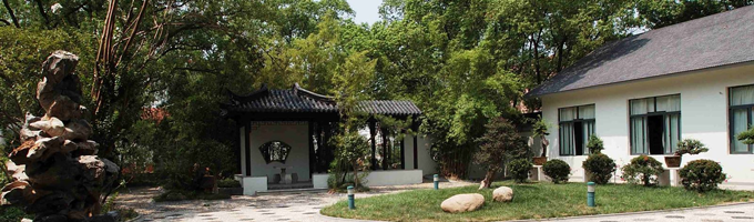 Shanghai Institute of Optics and Fine Mechanics, CAS